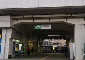 JR西浦和駅からさいたま歯科口腔外科までの道順その1