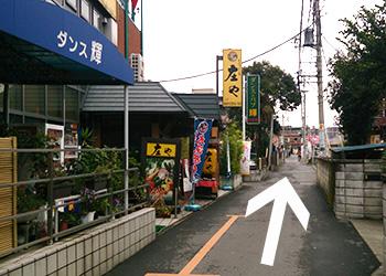 JR西浦和駅からさいたま歯科口腔外科までの道順その3