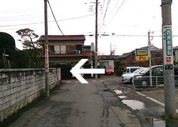 JR西浦和駅からさいたま歯科口腔外科までの道順その4