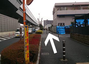 JR西浦和駅からさいたま歯科口腔外科までの道順その6